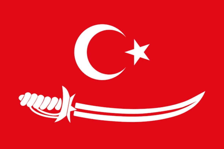Bendera kesultanan aceh