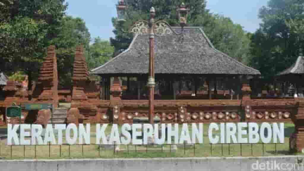 Sejarah Kesultanan Cirebon