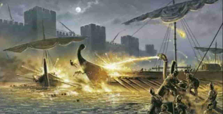Senjata pelontar api kuno