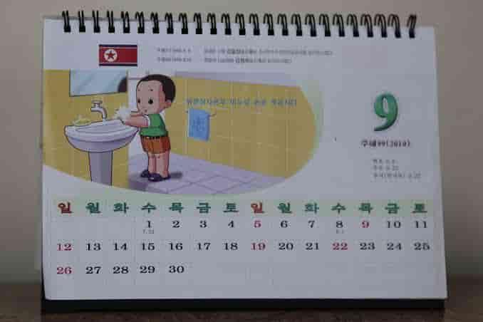 Kalender Juche