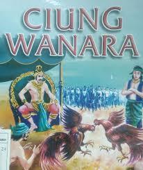 Cerita Ciung Wanara