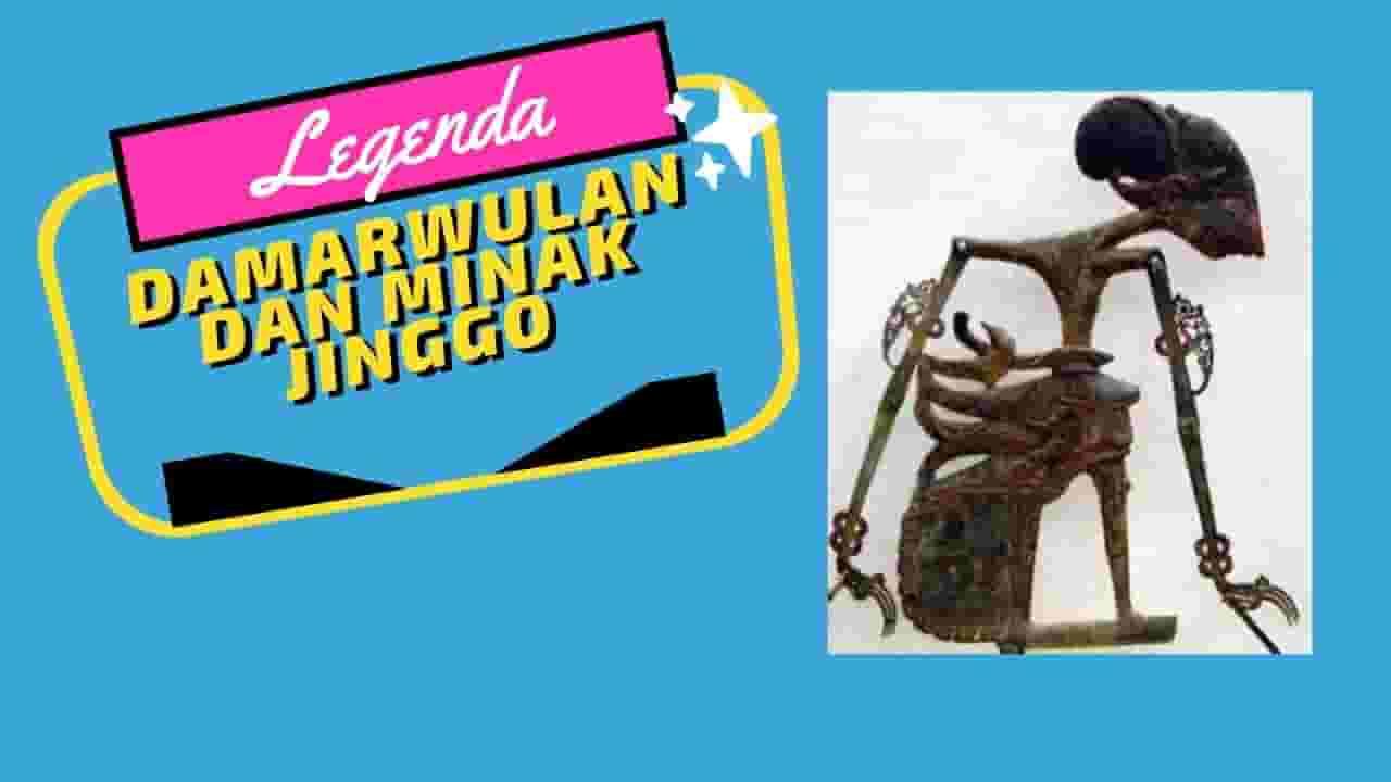 Legenda Damarwulan dan Minak Jinggo